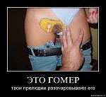 Нажмите на изображение для увеличения Название: uchnsjx8lv0d.jpg Просмотров: 130 Размер:43.9 Кб ID:59